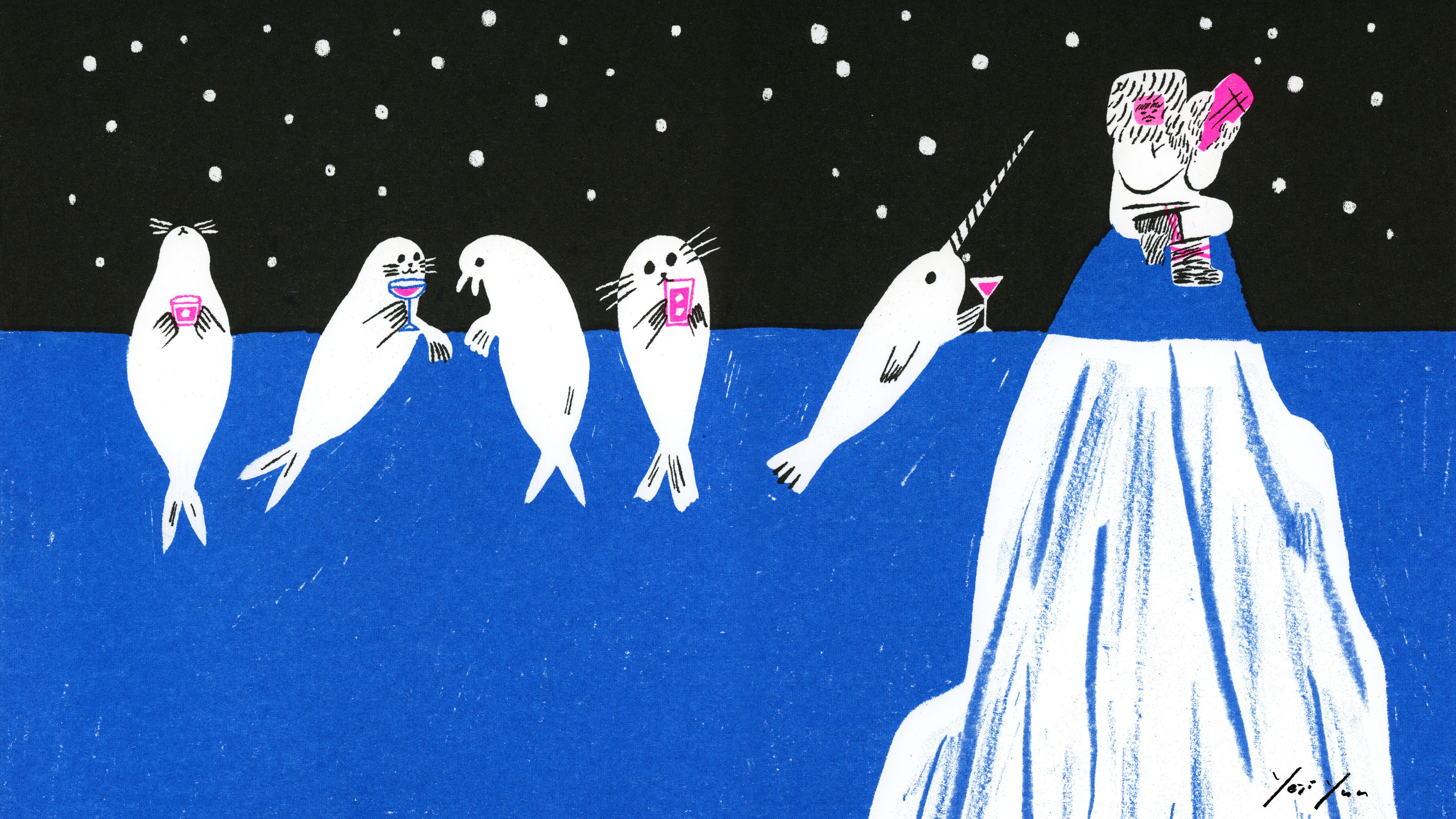 Illustration by Yeji Yun